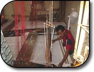 Weaving Their Own History | Welcome to Ethiopia Judaica- handmade