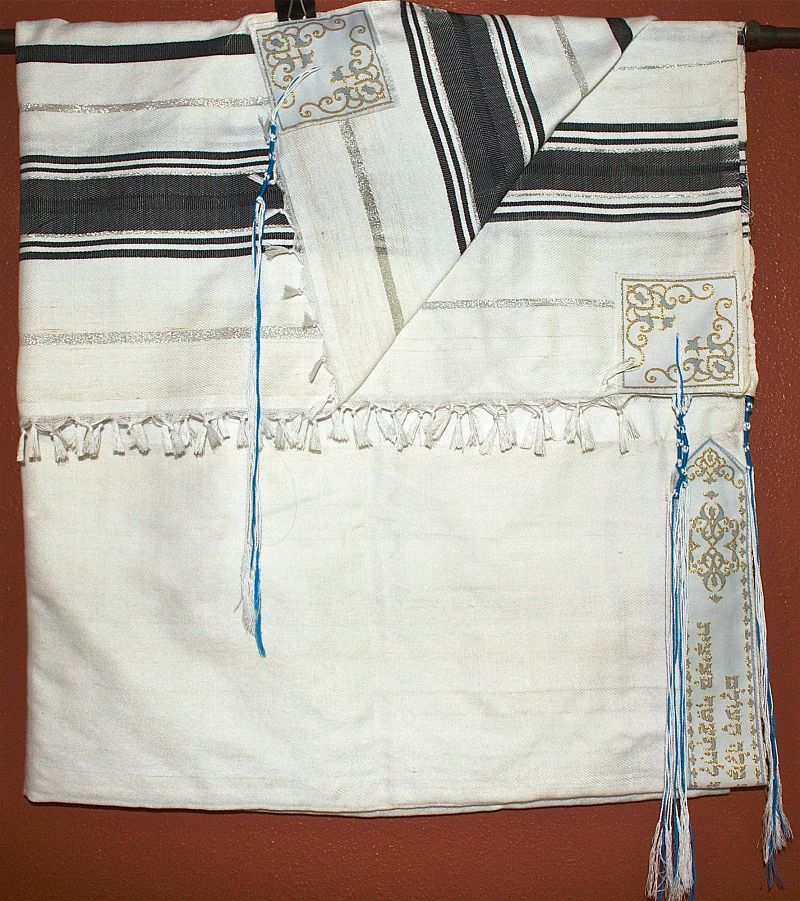 Black and Sllver Tallit